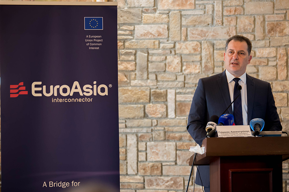 Minister of Energy, Commerce, Industry and Tourism of Cyprus, Yiorgos Laktotrypis' presentation during the Consultation Session held in Nicosia